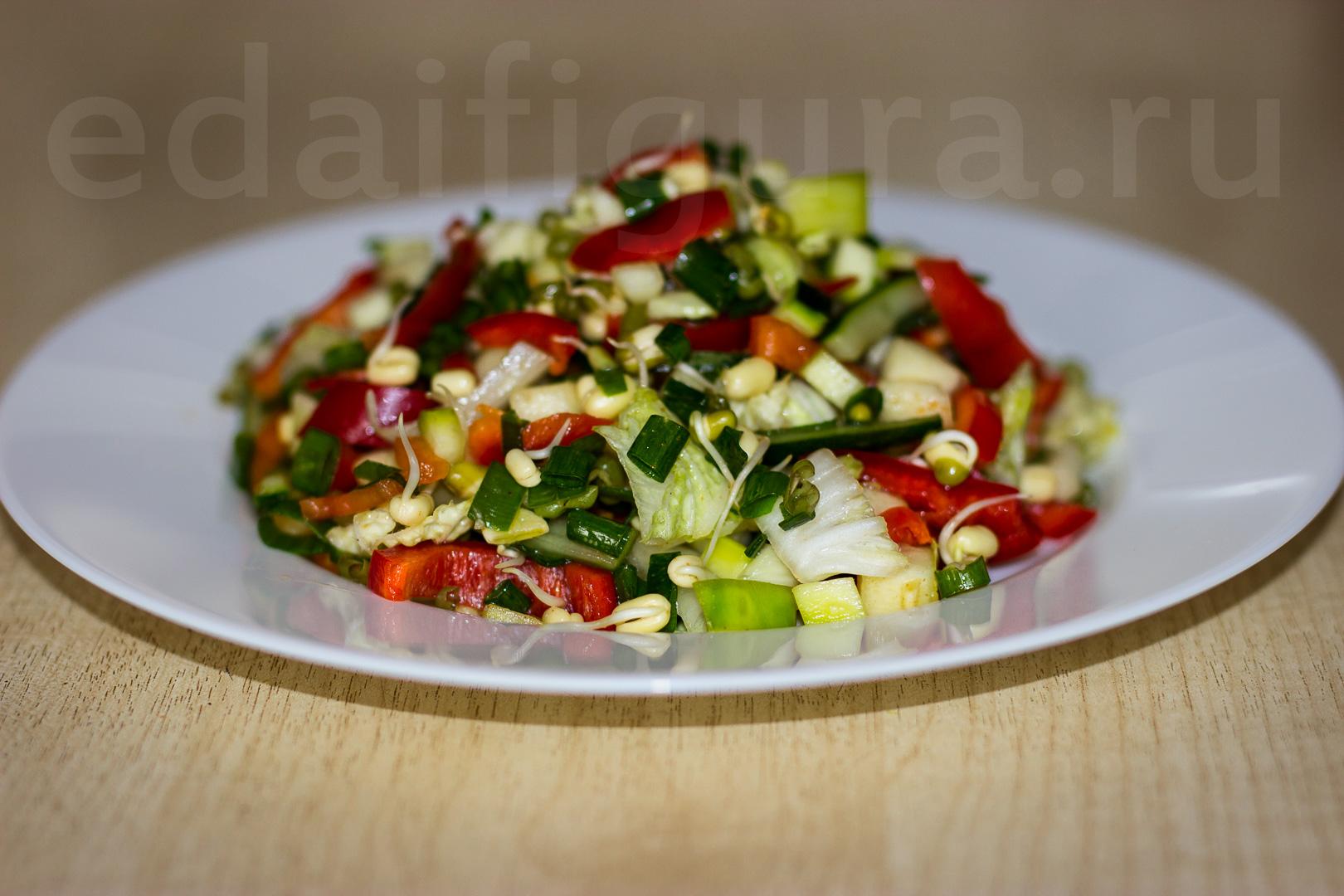 фото салат из пророщенного маша,