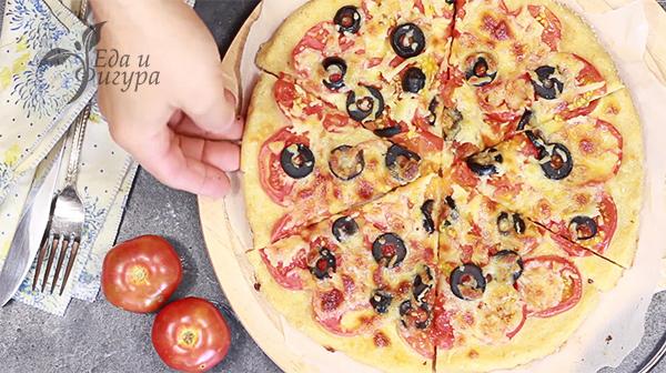 пп пицца фото