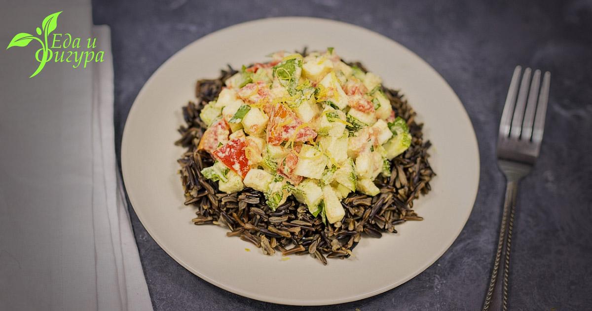 фото дикий рис с овощами