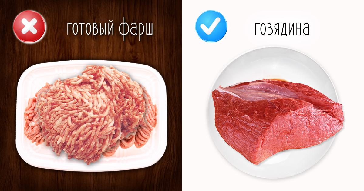 лишние калории фото