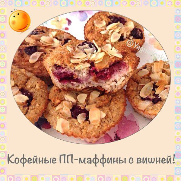 вишневый десерт фото