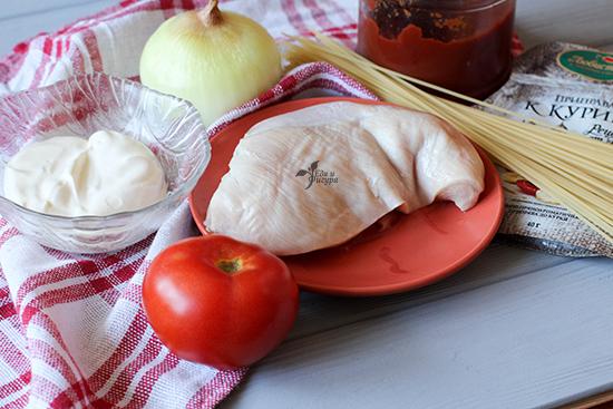 паста с томатным соусом фото ингредиентов