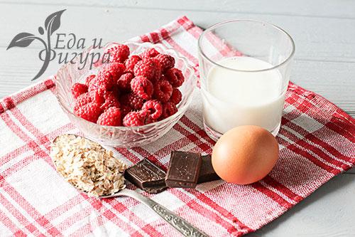 малиново-шоколадные панкейки фото