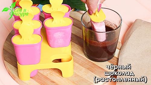 домашнее малиновое мороженое фото
