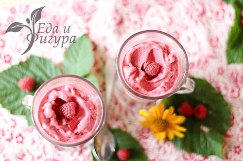ягодный сорбет фото