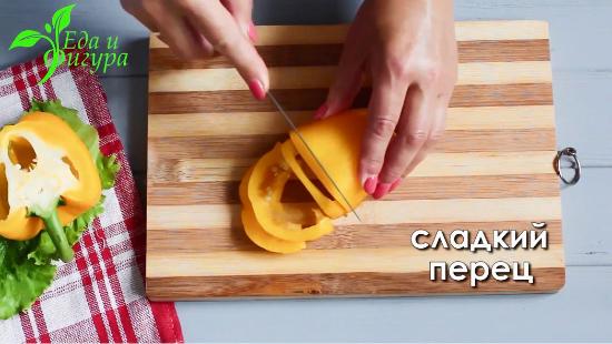 Цезарь ролл в домашних условиях фото нарезанных перцев