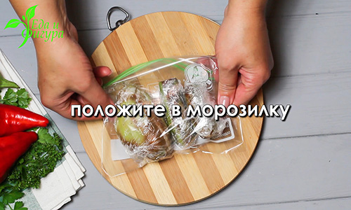 как заморозить баклажаны фото