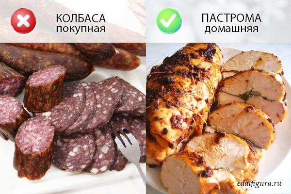 новогоднее пп-меню фото