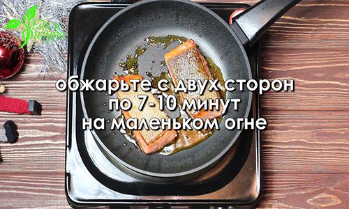 Вкусный лосось фото