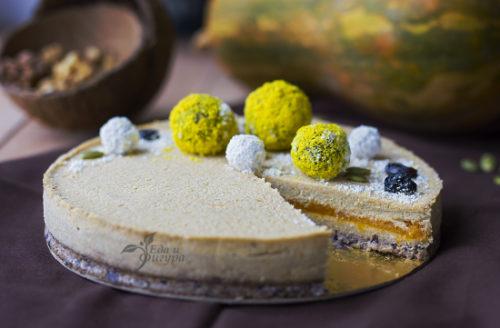 блюда из тыквы фото