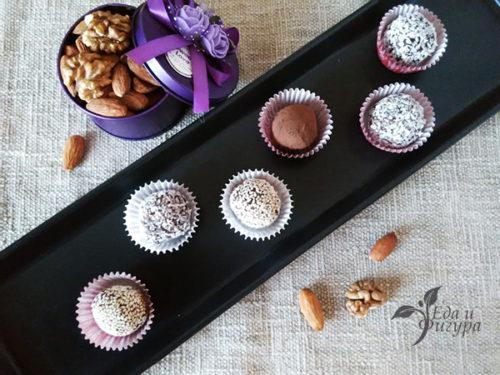 полезные конфеты фото полезных конфет