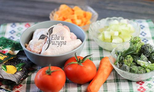 куриные крылышки с овощами фото ингредиентов для блюда