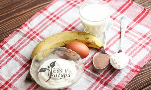 шоколадные панкейки с бананом фото ингредиентов
