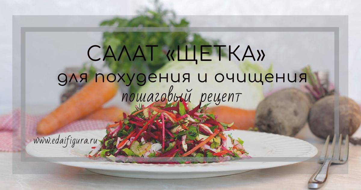 Помидоры Для Похудения И Очищения. Польза томатов для похудения