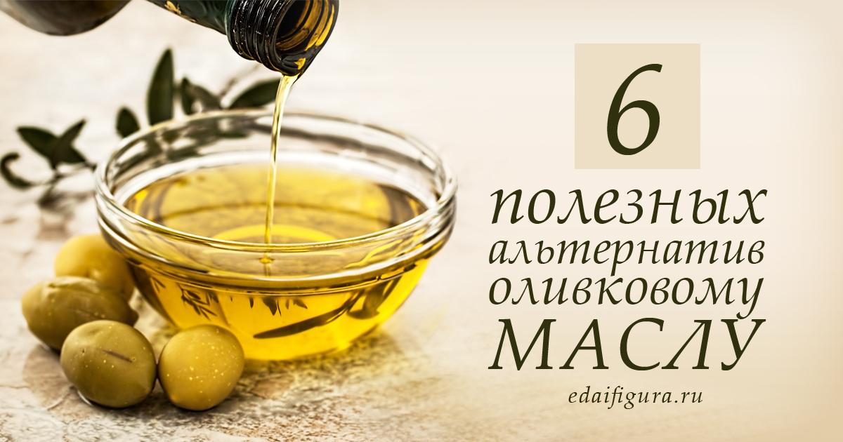 Тыквенное масло: свойства, состав и применение Купить