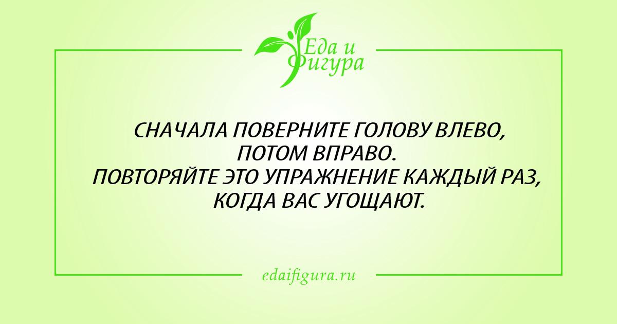 Смешное про похудение при помощи зеленого чая | uduba. Com.