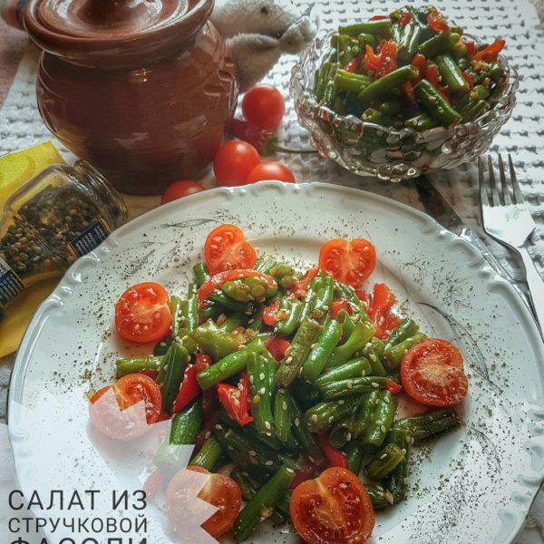 Очень вкусные постные салаты