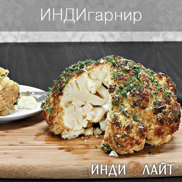 Вторые блюда пост