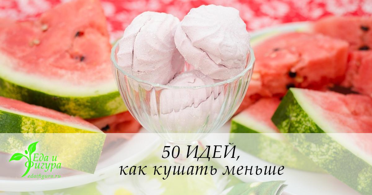 Диетические рецепты из тыквы