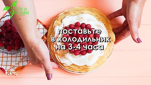 блинный торт с малиной фото