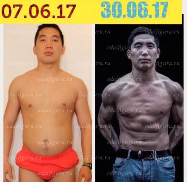 похудеть за 24 дня фото