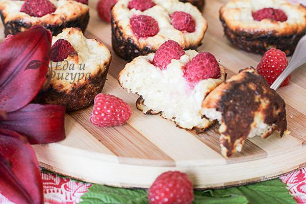 малиновые кексы фото