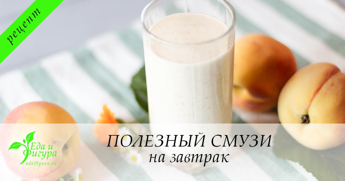 Диетические блюда из тыквы для похудения 11