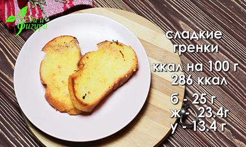 пп-перекусы фото