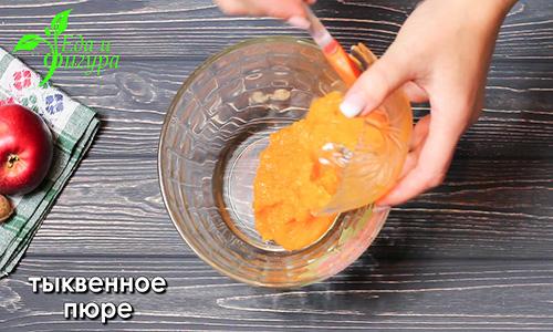 хумус из тыквы фото