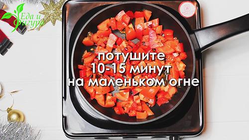 безглютеновое меню фото