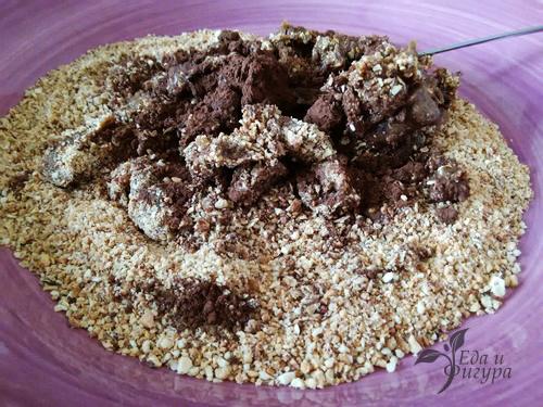 полезные конфеты фото измельченных в блендере орехов